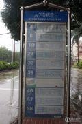 瀚林学府一期交通图