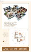 紫薇・花园洲3室2厅2卫145平方米户型图
