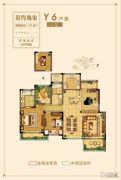 路劲城市印象0室0厅0卫0平方米户型图