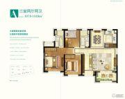 宝华帝华园3室2厅2卫0平方米户型图