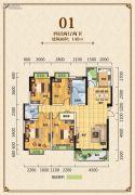凯城一品4室2厅2卫149平方米户型图