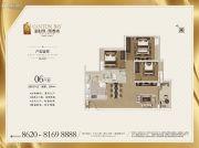 新世界凯粤湾3室2厅1卫94平方米户型图