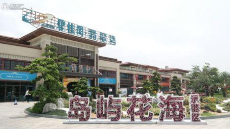 碧桂园翡翠湾