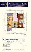 锦绣东城商业广场3室2厅2卫95平方米户型图