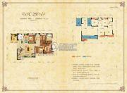 财富立方4室2厅2卫167平方米户型图