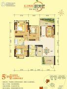 东方明珠・阳光橙3室2厅2卫120平方米户型图