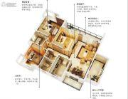 五经・山水大观3室2厅2卫123平方米户型图