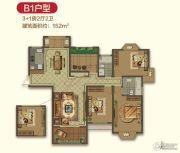 大名城4室2厅2卫152平方米户型图