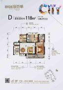 碧桂园深荟城3室2厅2卫118平方米户型图