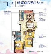 水清木华二期3室2厅1卫138平方米户型图