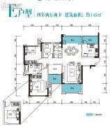 雅居乐花园4室2厅2卫140平方米户型图
