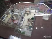 中惠国际金融中心3室2厅2卫138平方米户型图