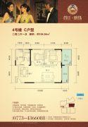 资江・明珠2室2厅1卫104平方米户型图