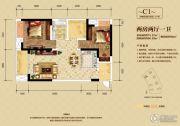 金融街融景城2室2厅1卫74--96平方米户型图