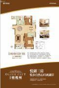 郑开橄榄城3室2厅2卫112--116平方米户型图