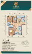 金地花园3室2厅2卫115--116平方米户型图