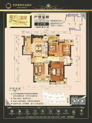 桂林奥林匹克花园3室2厅2卫134平方米户型图