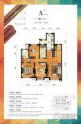 华润幸福里3室2厅2卫141平方米户型图