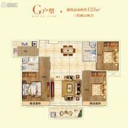 清华大溪地3室2厅2卫123平方米户型图