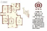 东升御景苑二期3室2厅1卫138--139平方米户型图