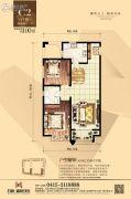 丹东万达广场2室2厅1卫100平方米户型图