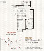 永恒理想世界2室2厅1卫88平方米户型图