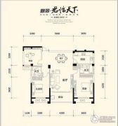 丽景・君临天下3室2厅2卫0平方米户型图