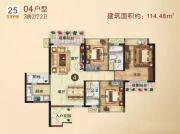 御景豪园3室2厅2卫114平方米户型图