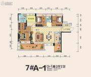彰泰玫瑰园4室2厅2卫133平方米户型图