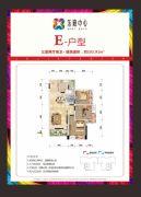 乐嘉中心3室2厅1卫103平方米户型图