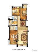 和记黄埔御翠园3室2厅2卫150平方米户型图