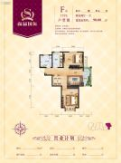 尚品国际2室2厅1卫90平方米户型图