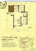 佳兆业・马德里王宫2室2厅1卫108平方米户型图