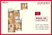 阳光城丽景湾3室2厅1卫93平方米户型图