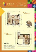 恒大悦公馆3室2厅2卫0平方米户型图