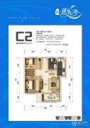 鑫燕水湾2室1厅1卫68平方米户型图