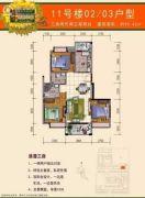 骄阳华庭3室2厅2卫95平方米户型图