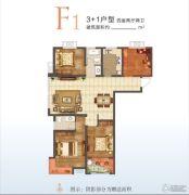香榭里畔山兰溪4室2厅2卫121平方米户型图