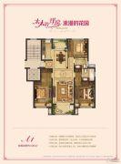 御香园3室2厅2卫120平方米户型图