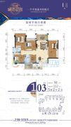 华盛城市花园5室2厅2卫98平方米户型图