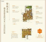 乐富强・悦湖山院3室2厅2卫111平方米户型图