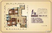 香樟源4室2厅2卫208平方米户型图