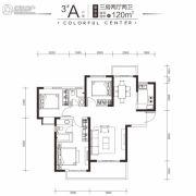 印力中心3室2厅2卫120平方米户型图