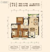 江宇都会明珠3室0厅2卫87平方米户型图
