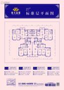 恒大帝景3室2厅2卫123--163平方米户型图