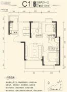 印力中心3室2厅1卫92--94平方米户型图