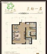 文化星城1室1厅1卫0平方米户型图
