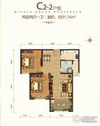 明发世贸中心2室2厅1卫91平方米户型图