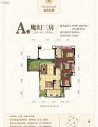 凤凰湾3室2厅2卫104平方米户型图