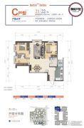 医大广场3室2厅1卫108平方米户型图